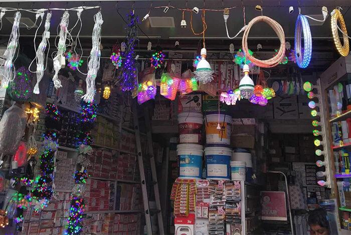 مغازه الکتریکی