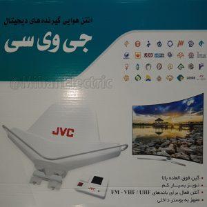 آنتن هوایی جی وی سی JVC