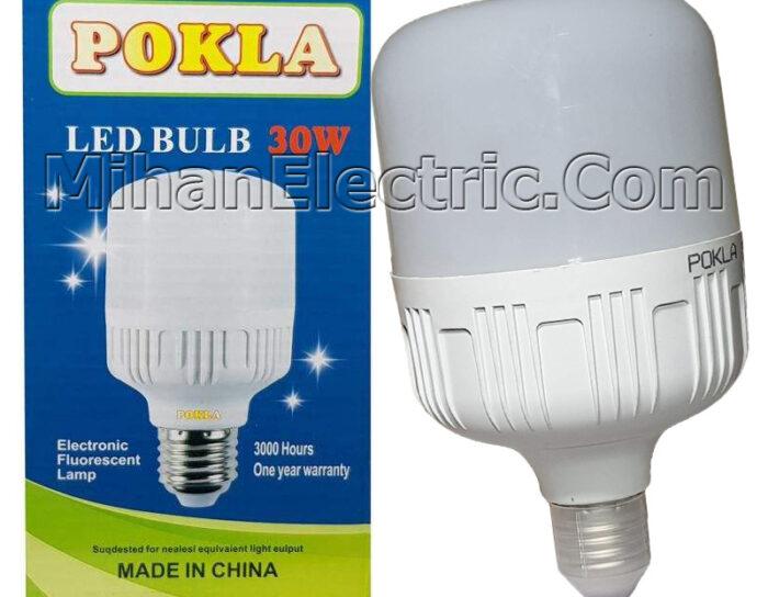 لامپ 30 وات پوکلا