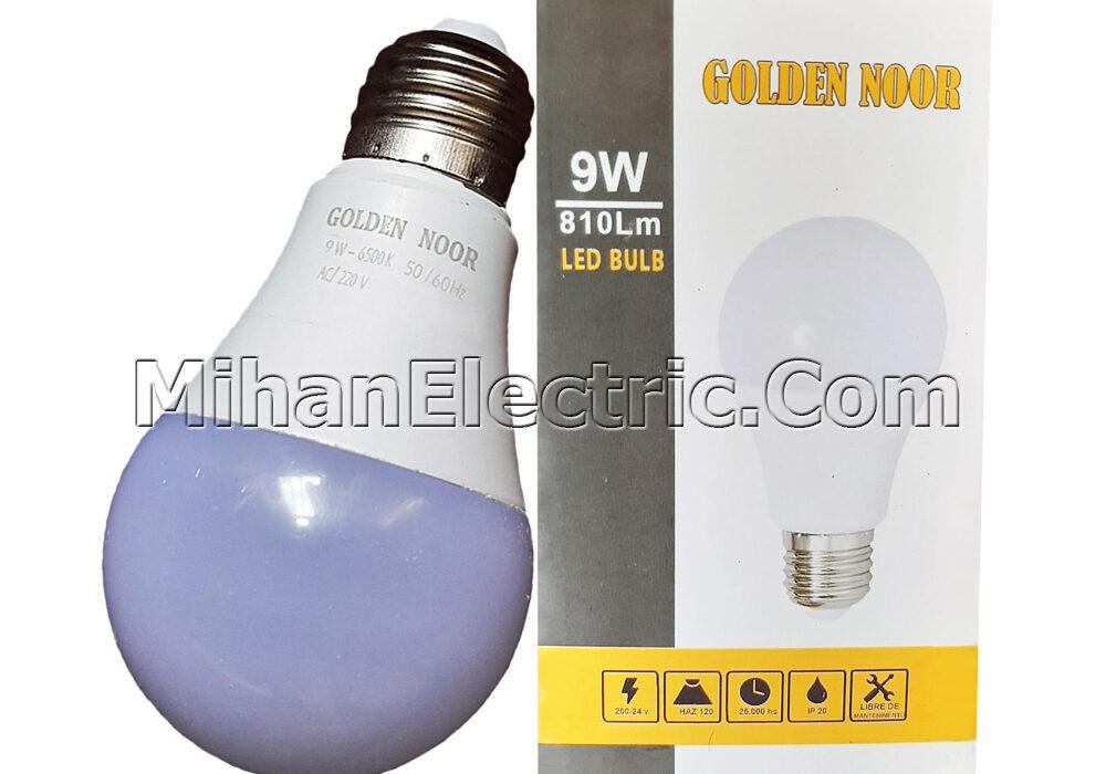 لامپ 9 وات گلدن نور