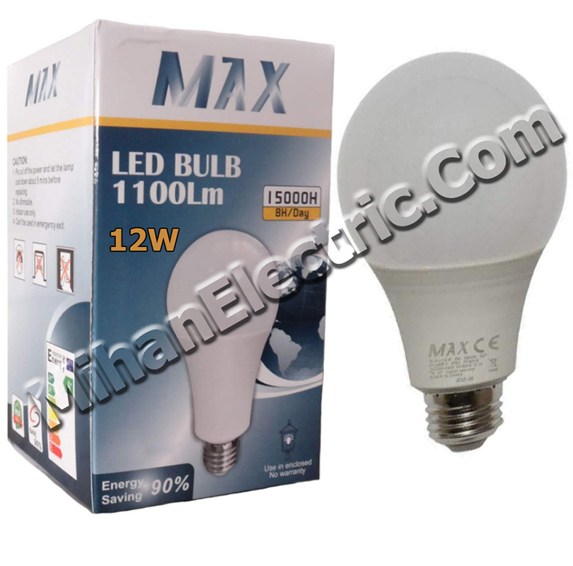 لامپ 12 وات مکس
