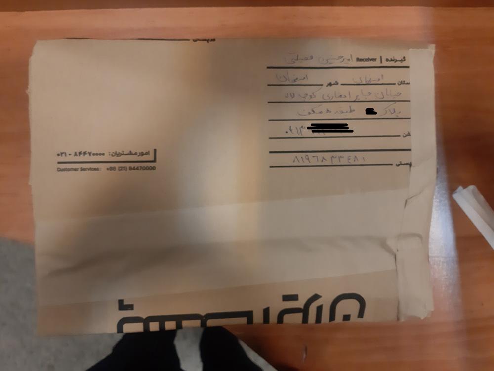 ارسال پستی به اصفهان