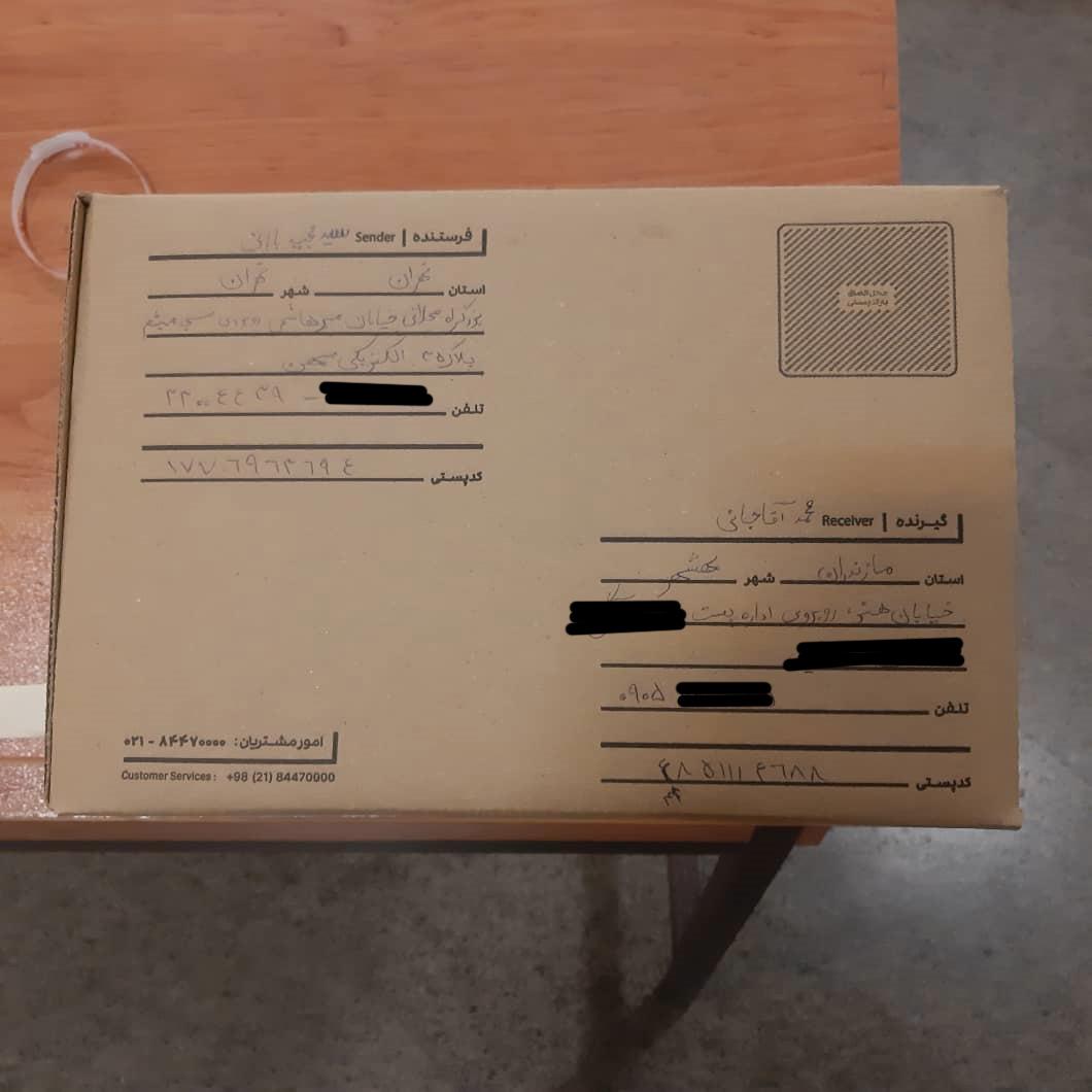 ارسال پستی به مازندران